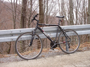 Bicikli alkatrész